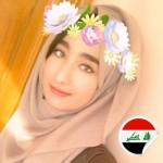 postcards-for-peace-ambassador-Alzahraa Hayder