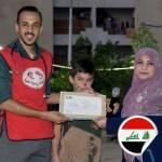 postcards-for-peace-ambassador-Laith Marsool
